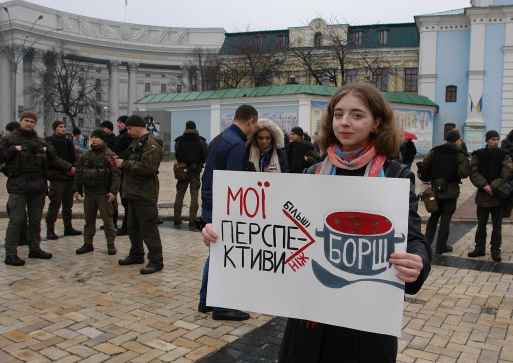 """Плакат """"Мої перспективи більші, ніж борщ"""", Марш жінок, 8 березня"""