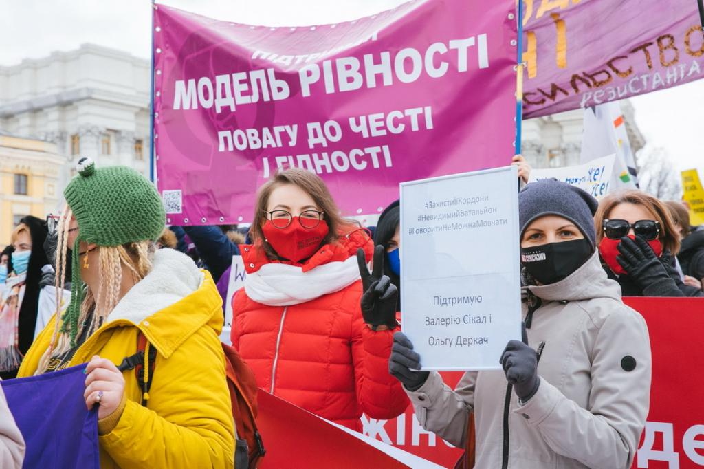 Ірина Тишко й Тамара Марценюк на Марші жінок, 8 березня 2021 року